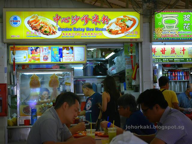 Satay-Bee-Hoon-Singapore-中心沙嗲米粉