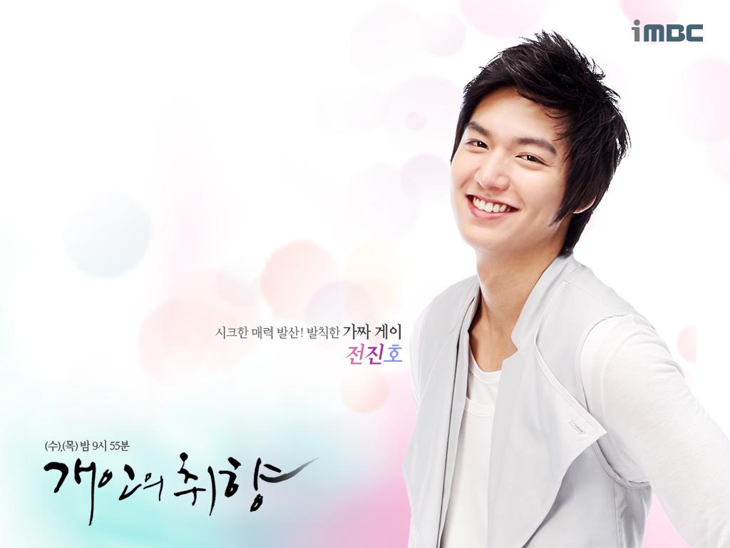 http://1.bp.blogspot.com/-1EyDTh6TIiM/T9adCMK6ygI/AAAAAAAAAoE/XO-jXhwsVZg/s1600/Perfect-Match-Korean-DramaPersonal-Taste-Wallpaper-Lee-Min-Ho-Jeon-Jin-Ho.jpg