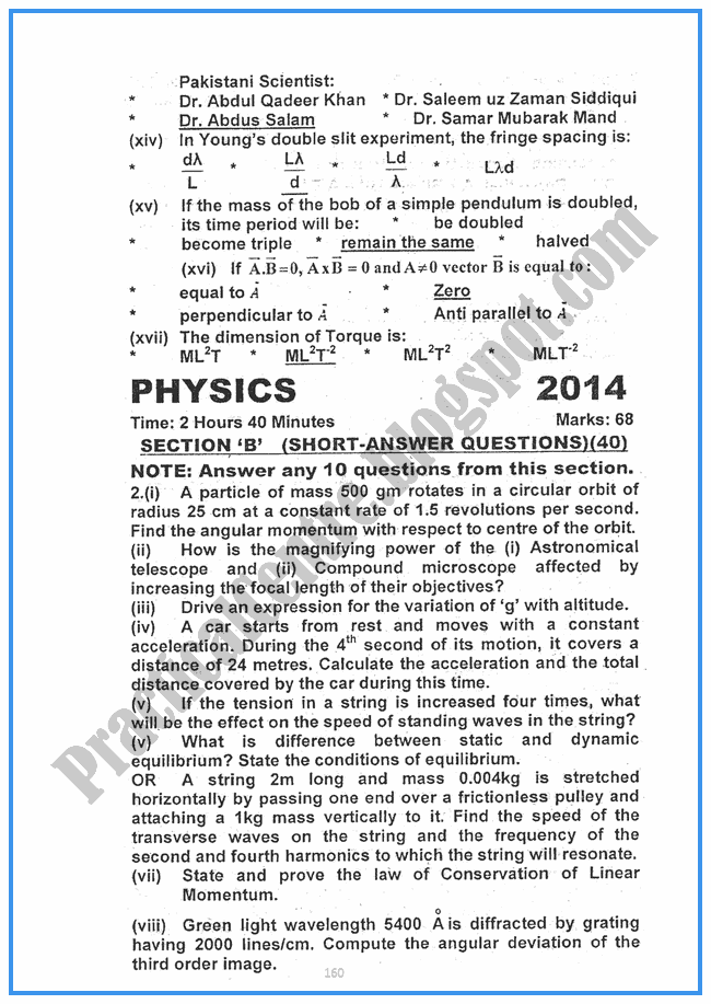 Physics-2014-Five-year-paper-class-xi