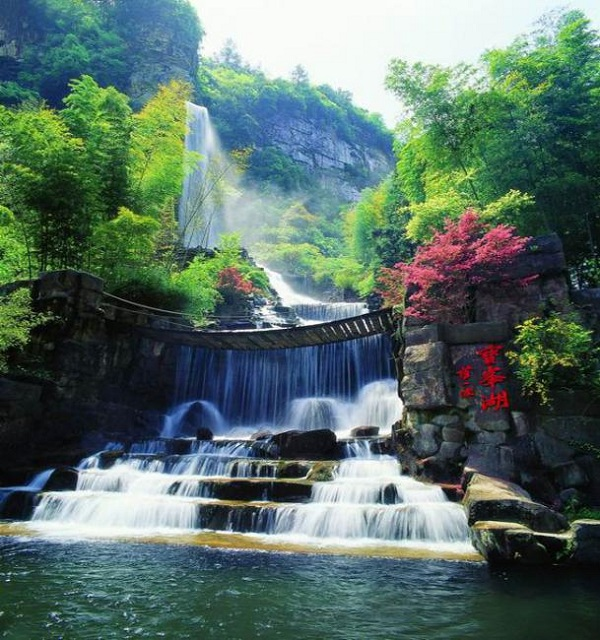 Yuanyang waterfall - China