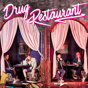 "Drug Restaurant - ""Mistake"""