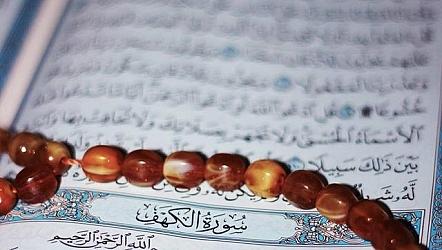 الإعجاز العلمى فى القرأن الكريم