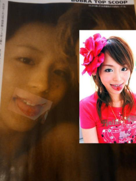 Aya Hirano S-e-x Scandal Photos | USA Headlines USA News Updates