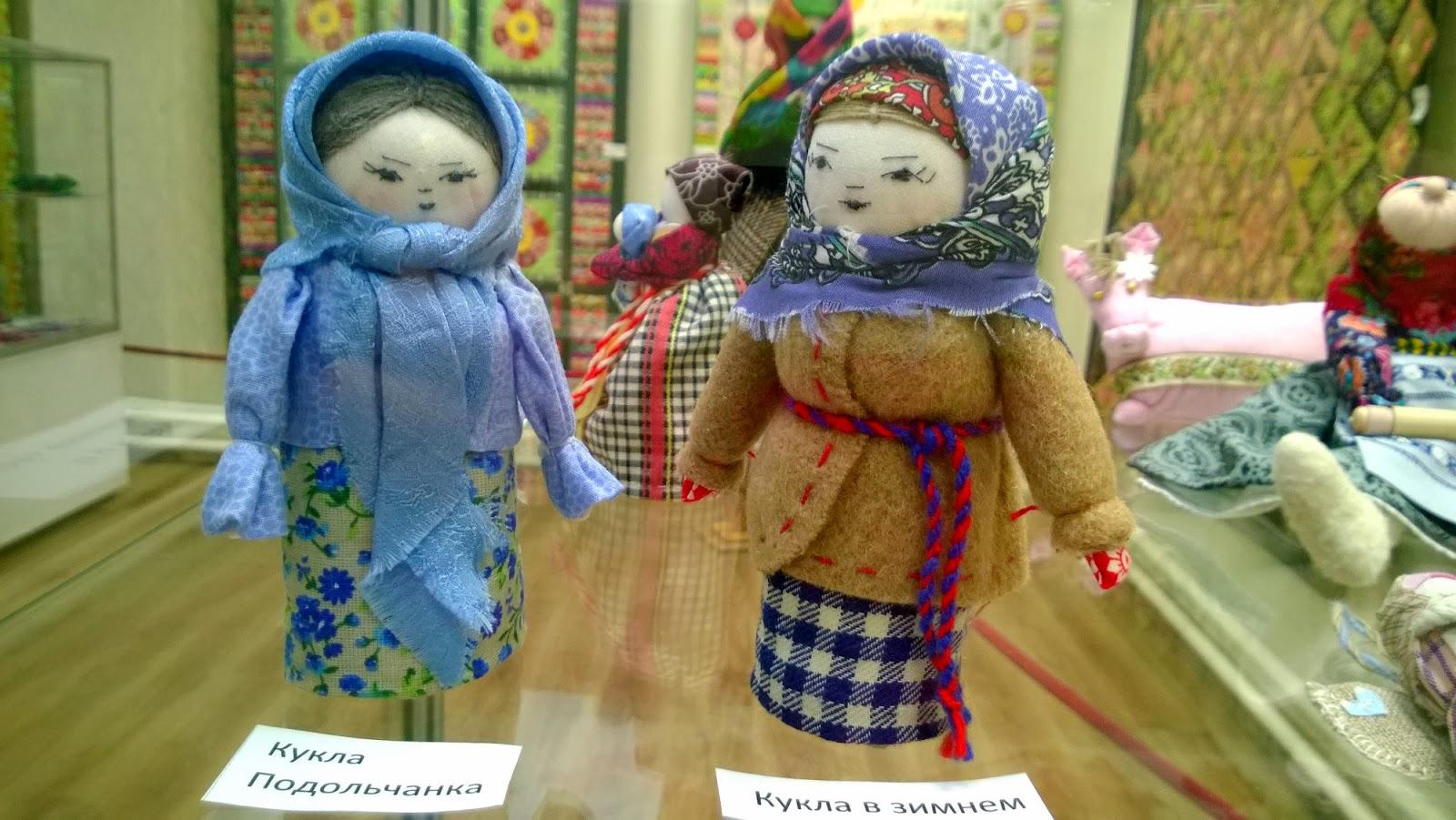 текстильная выставка в подольске 2014