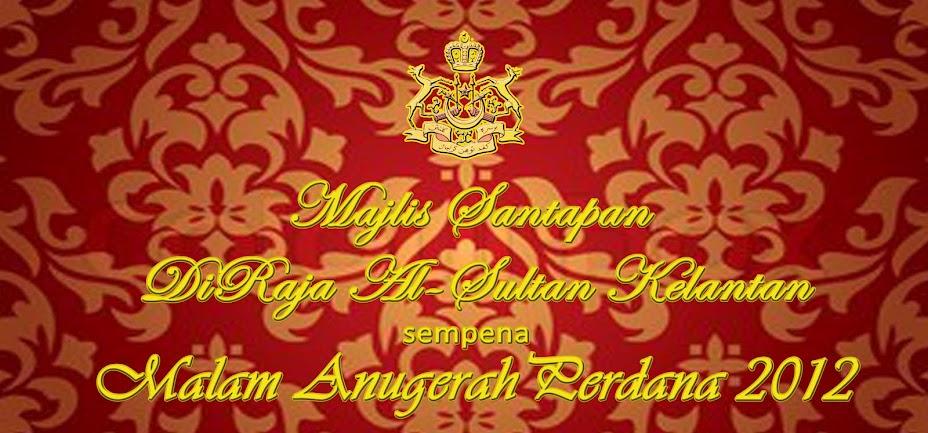 MALAM ANUGERAH PERDANA 2012