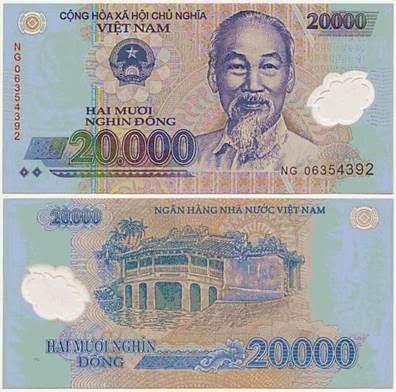 chùa cầu trên tờ tiền Việt Nam