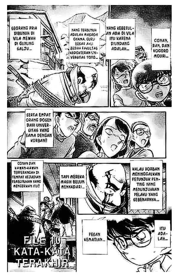 Dilarang COPAS - situs resmi www.mangacanblog.com - Komik detective conan 100 - kata-kata terakhir 101 Indonesia detective conan 100 - kata-kata terakhir Terbaru |Baca Manga Komik Indonesia|Mangacan
