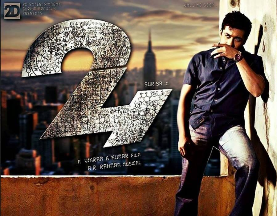 Surya #24 Upcoming Tamil Movie Official Poster