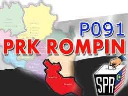PRK ROMPIN
