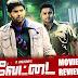 Vettai Movie Review