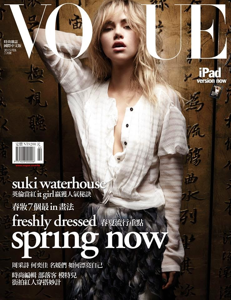 Model ,Actress: Suki Waterhouse for Vogue Taiwan