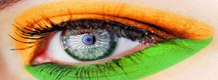 independence day india facebook timeline cover