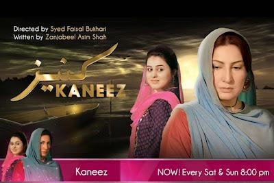 Kaneez Episode 77 Aplus Ent drama High Quality