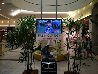 LakeTown 父の日イベント  「お父さんへのビデオレター」