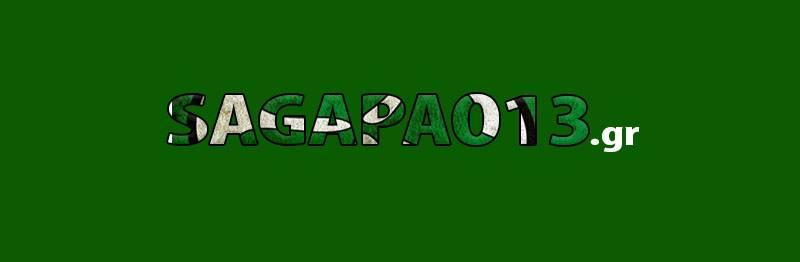 Sagapao13.Gr
