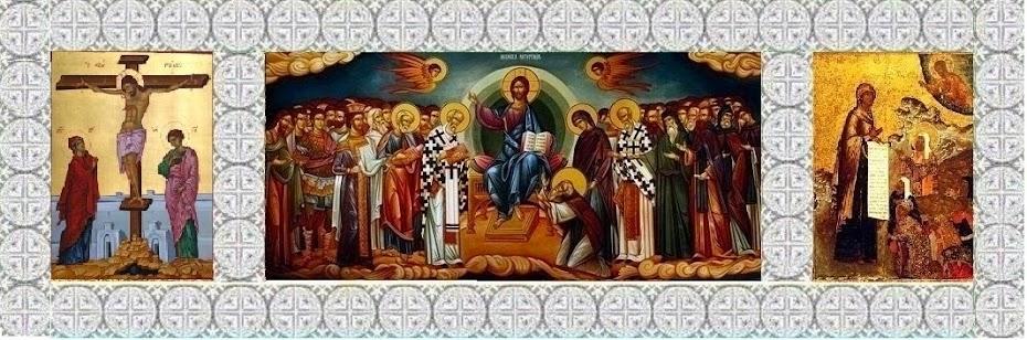 Львівське Благочиння Істинно-Православної Церкви в Україні