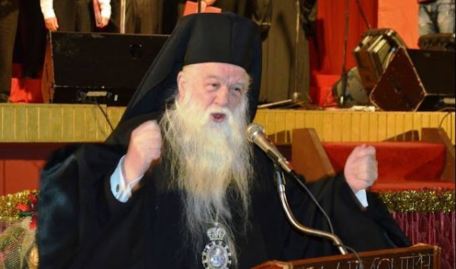 Αμβρόσιος : «Έλληνες ξυπνήστε, τα καραβάνια των μουσουλμάνων θα είναι τα νέα αφεντικά σας»
