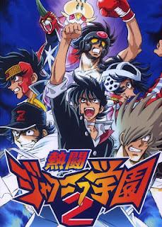 Free Download Nettou Jakuniku Gakuen 2 PC Game Full