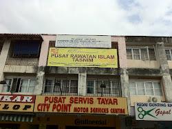 Pusat Rawatan Islam Tasnim
