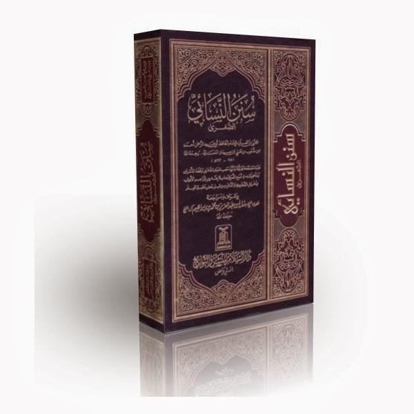 islmaic books in pdf format english online quran explorer