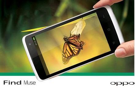 harga smartphone oppo find muse r821 terbaru bulan april 2014 mei 2014