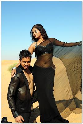 Bharat Hot