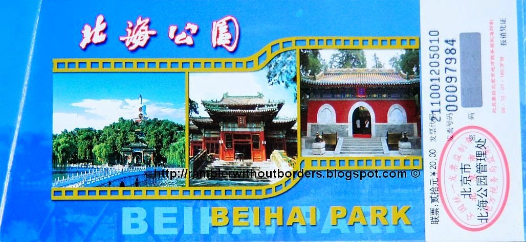 entry ticket to Beihai park, Beijing, China