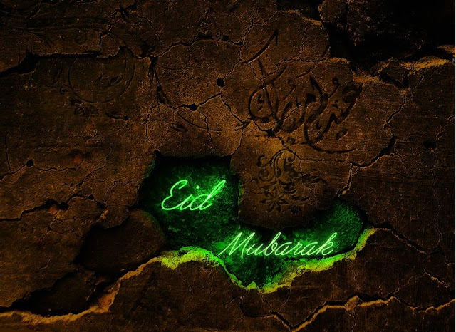 Eid Mubarik | Eid Mubarak | wallpapers eCards free download | eid mubarak wallpapers | eid mubarak greetings and HD wallpapers download for free | eid day wishes | eid mubarak sms | Eid mubarak cards | eid cards