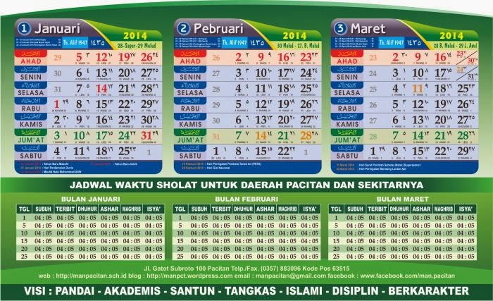 Kalender gratis 2015 cdr vector