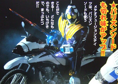 Kamen Rider Fourze Meteor Fusion States