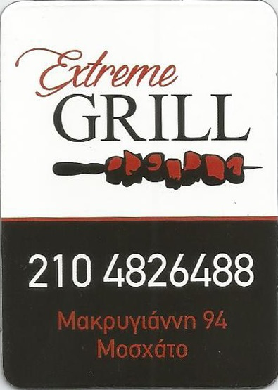 Extreme Grill