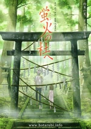 Cine y series de animacion - Página 5 Hotarubi_no_Mori_e_(poster)