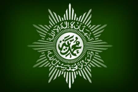 lambang Muhammadiyah