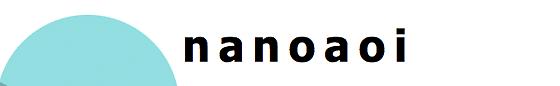 Cabecera del blog Nanoaoi