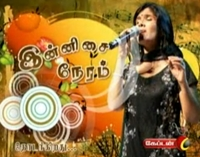 Captain Tv 15 9 2013 Innisai Neram