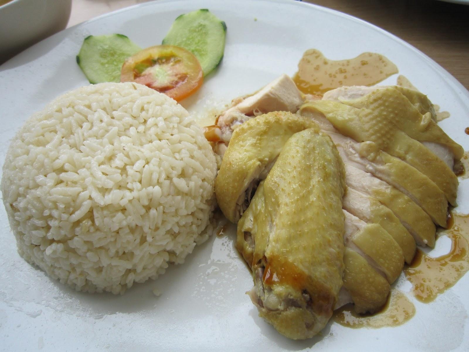 Resep Masakan Cina - Nasi Ayam Hainam | Catatan Azzahra