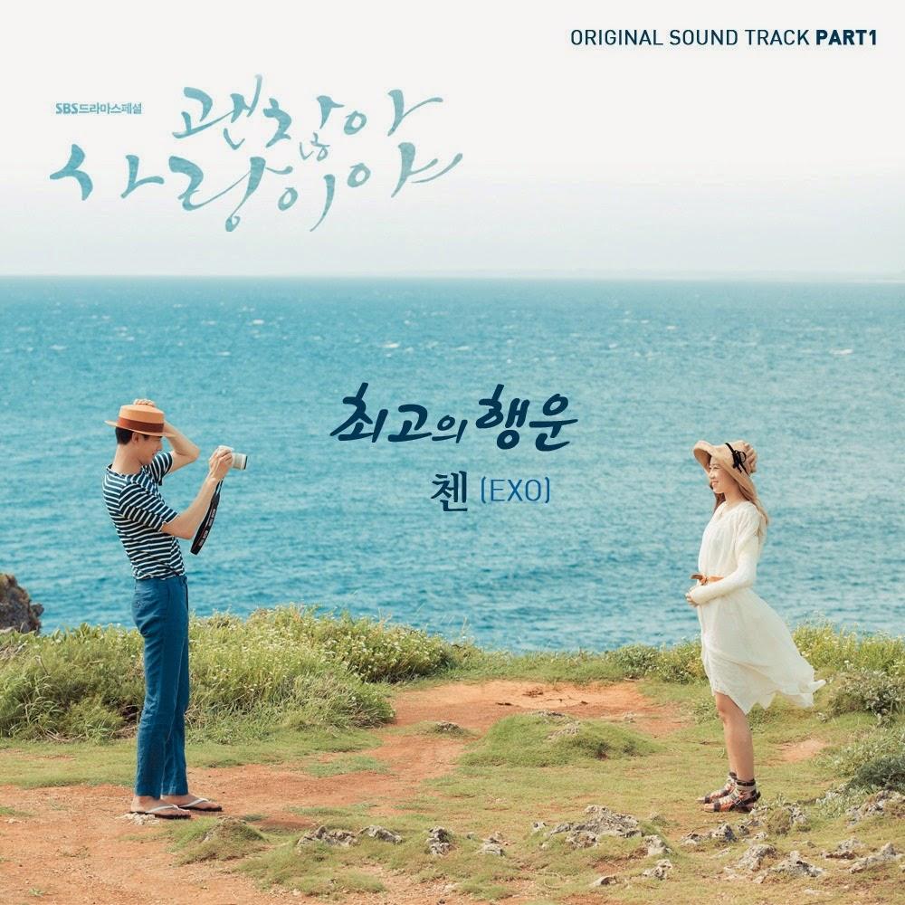 Chen EXO Best Luck 최고의 행운 lyrics cover