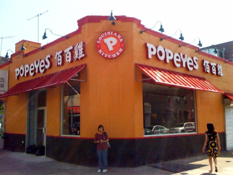 Popeyes locations near me
