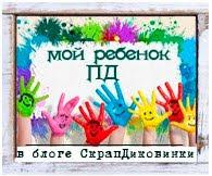 Баннеры детского проекта: