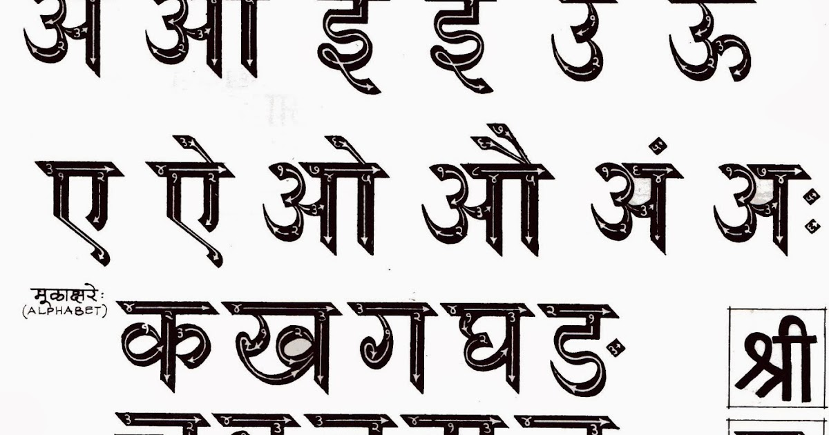 I am interested in learning Marathi but can't find a PDF ...