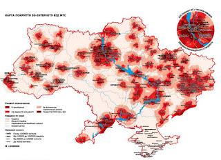 Tömeges sms küldés Ukrajnában 3G-ről
