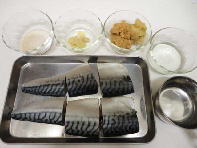 Ma vraie cuisine japonaise maquereau au miso - Ma vraie cuisine japonaise ...