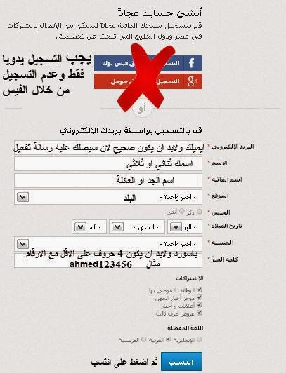 وظائف خالية فى بنك ساب SABB السعودي لكافة التخصصات