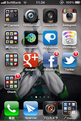 喫茶店の部屋 管理人 @kissaten のiPhoneホーム画面