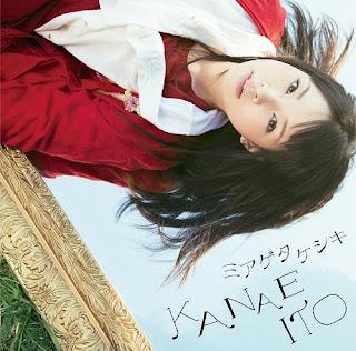 Kanae Ito 伊藤かな恵 - MIageta Keshiki ミアゲタケシキ
