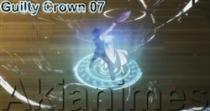Guilty Crown