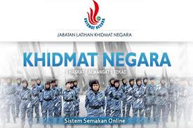 Check PLKN 2015 Name List Series 12 Via Online And SMS