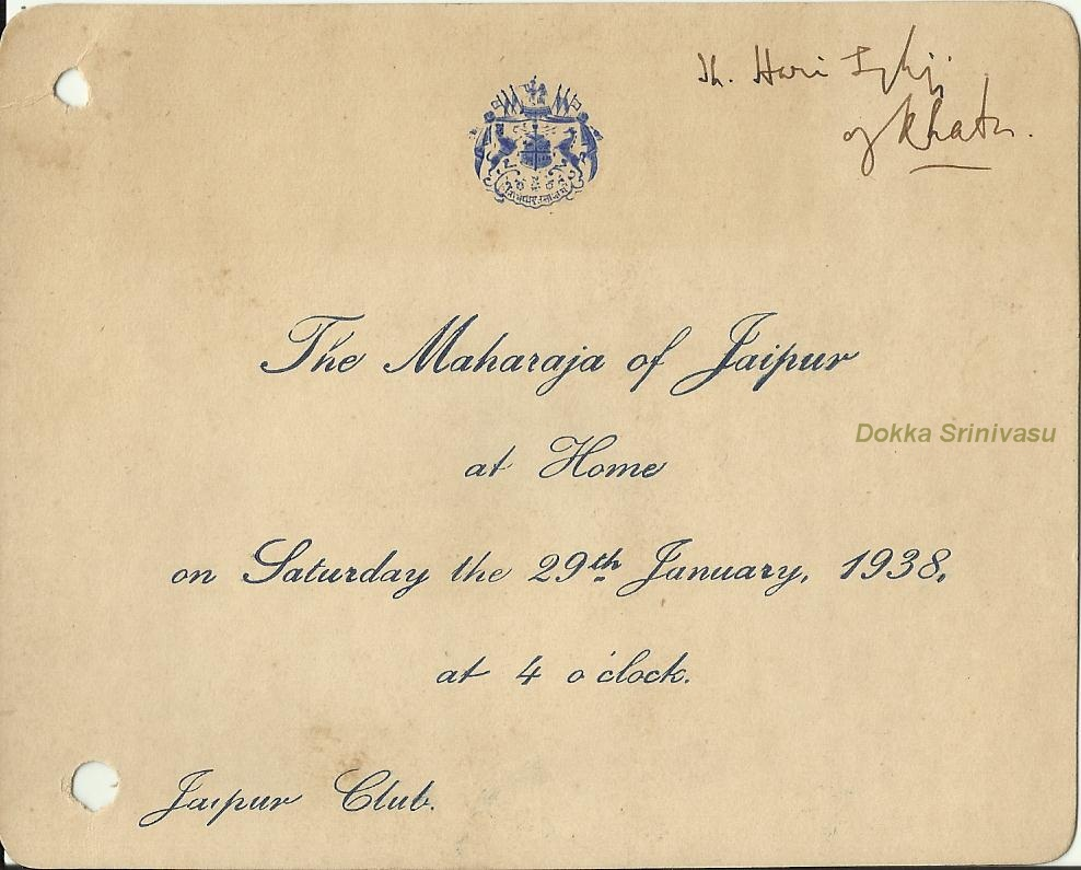 Heritage of india vintage invitation cards of india vintage invitation cards of india stopboris Gallery