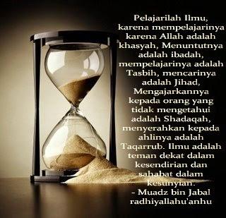 www.umdah.co