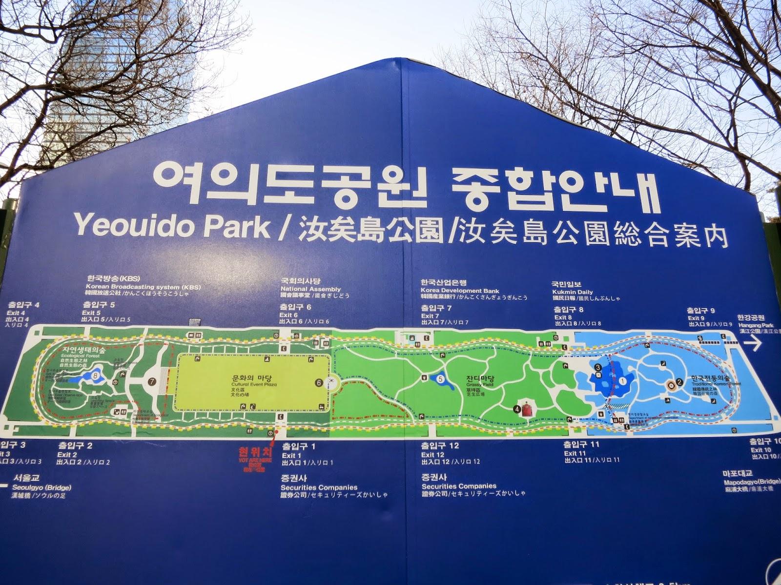 Yeouido Park - Seoul